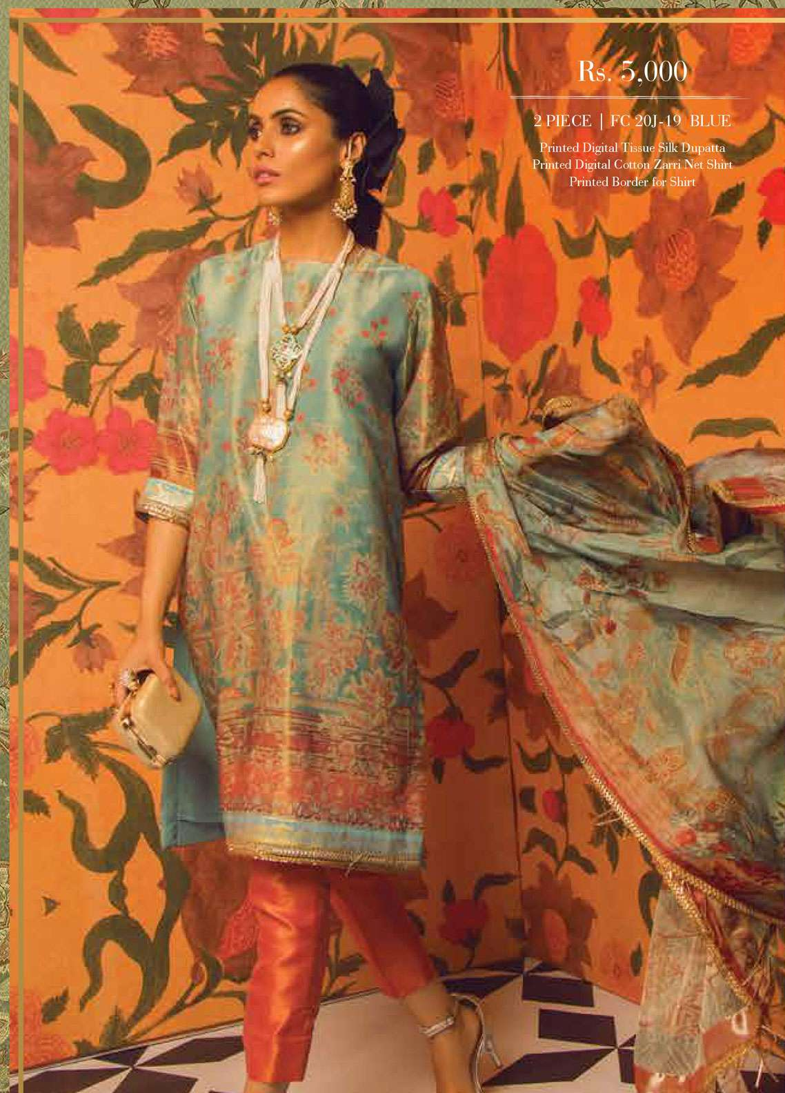 Al Karam Embroidered Zari Net Unstitched 2 Piece Suit AK19F 20J - Festive Collection