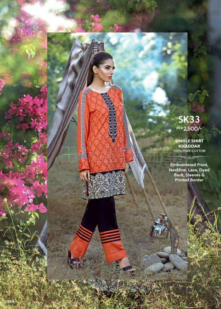 Gul Ahmed Embroidered Linen Unstitched Kurtis Suit GL17W SK33