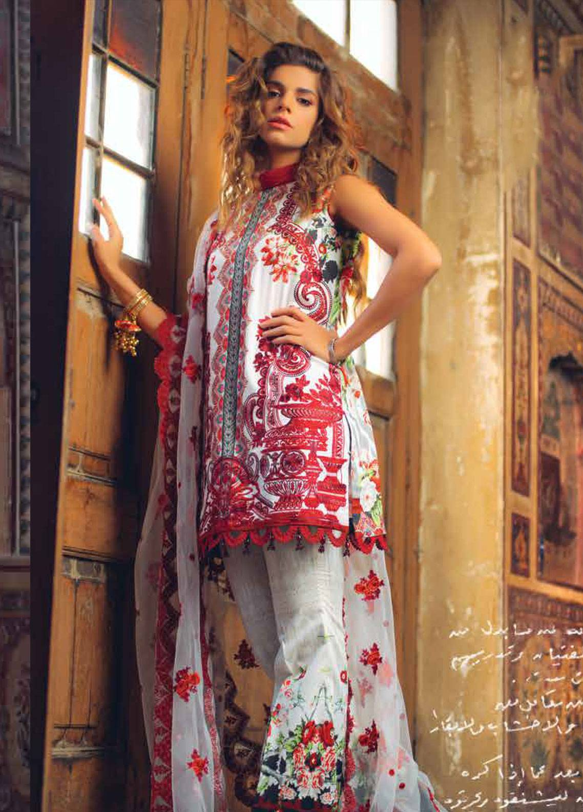 Saira Rizwan Embroidered Lawn Unstitched 3 Piece Suit SR19L 11 JUMAN - Spring / Summer Collection