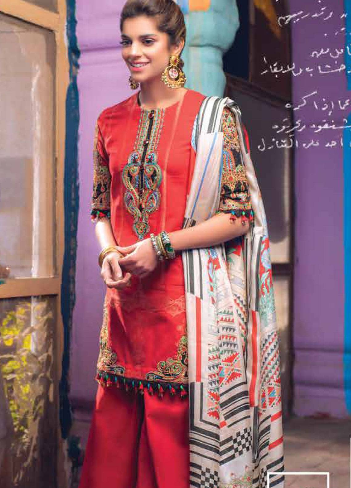 Saira Rizwan Embroidered Jacquard Unstitched 3 Piece Suit SR19L 7 TILISM - Spring / Summer Collection